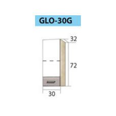 GLOBAL pakabinama spintelė GLO-30G