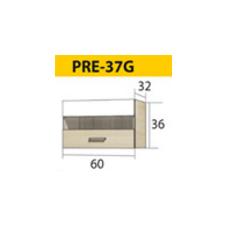 PREMIO pakabinama spintelė PRE-37G