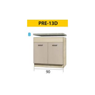 PREMIO pastatoma spintelė kriauklei PRE-13D